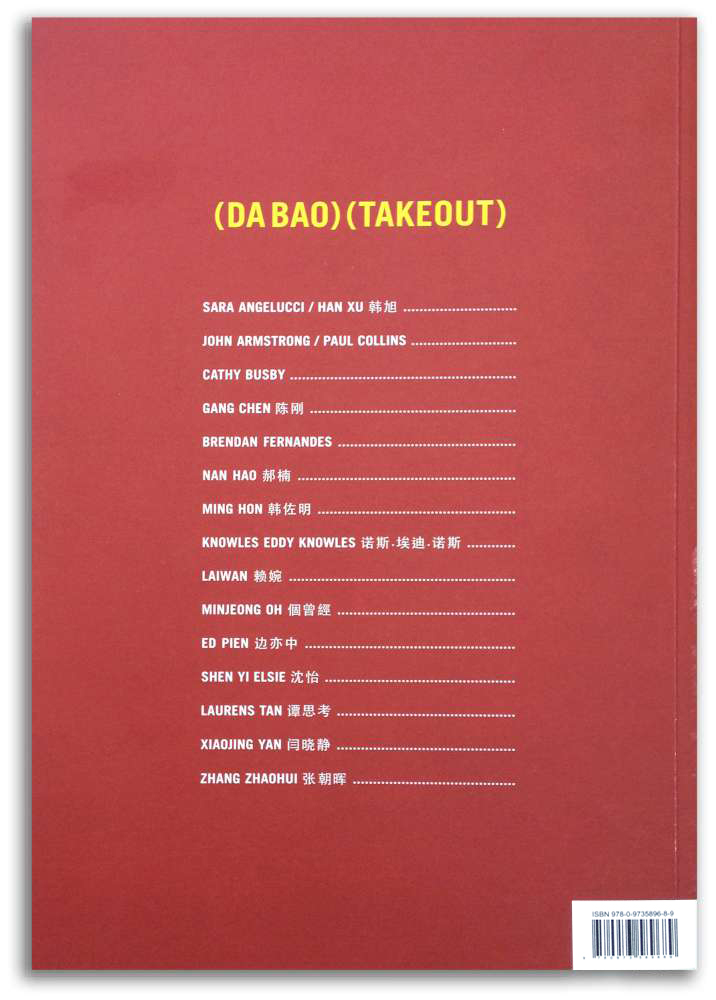 dabao-take out-1000 (2)